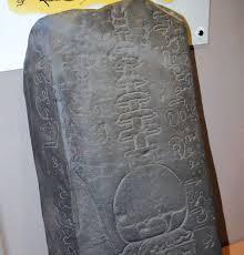 budhagupta inscription