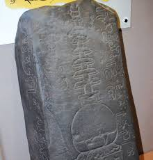 budhagupta inscription