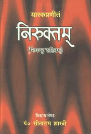 Advanced Grammar and Linguistics in Vedic India! (3/6)