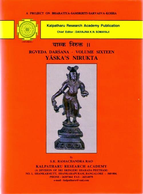 Advanced Grammar and Linguistics in Vedic India! (4/6)
