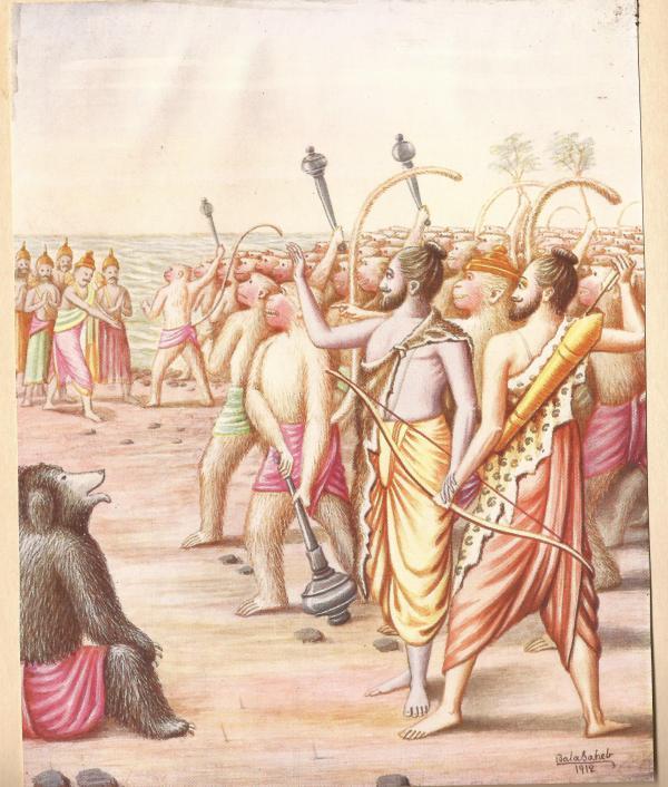 yuddha 1