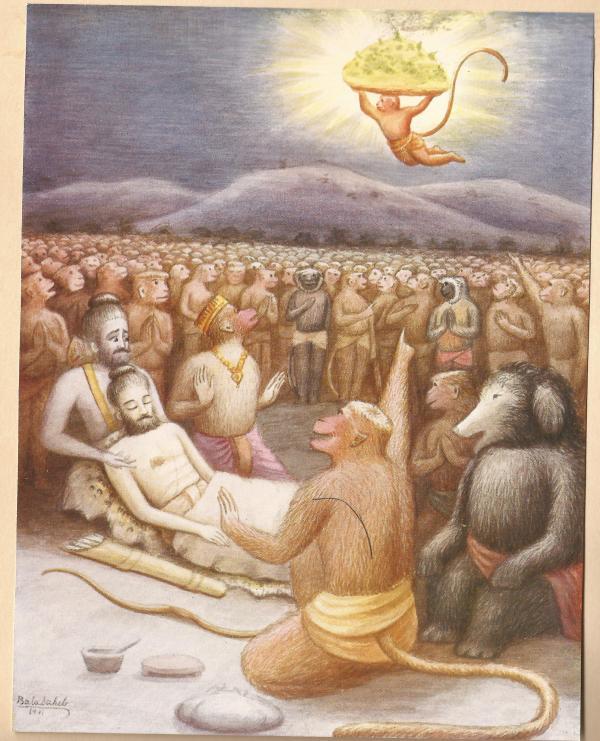 yuddha 7