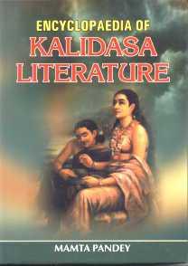 kalidas-encyclopedia