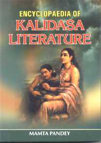 kalidas-encyclopedia