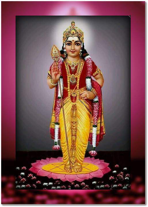 muruga beautiful most