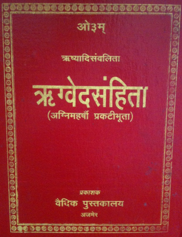 Sanskrit Of The Vedas Vs Modern Sanskrit: Tamil And Vedas