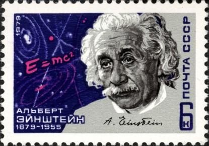Albert_Einstein_1979_USSR_Stamp