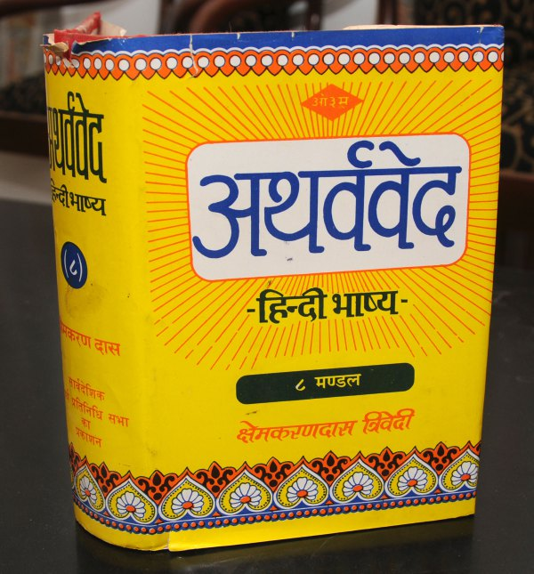 Dreams in Sumer | Tamil and Vedas