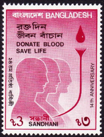 Bangladesh1991_zpse331af59