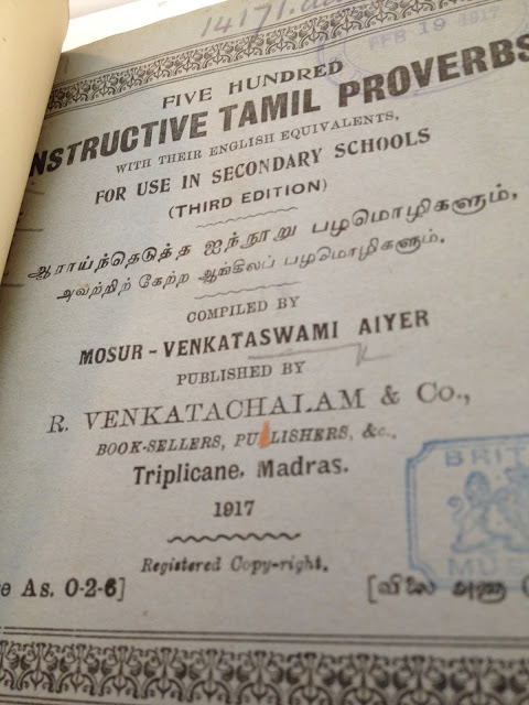 Tamil Proverbs | Tamil and Vedas