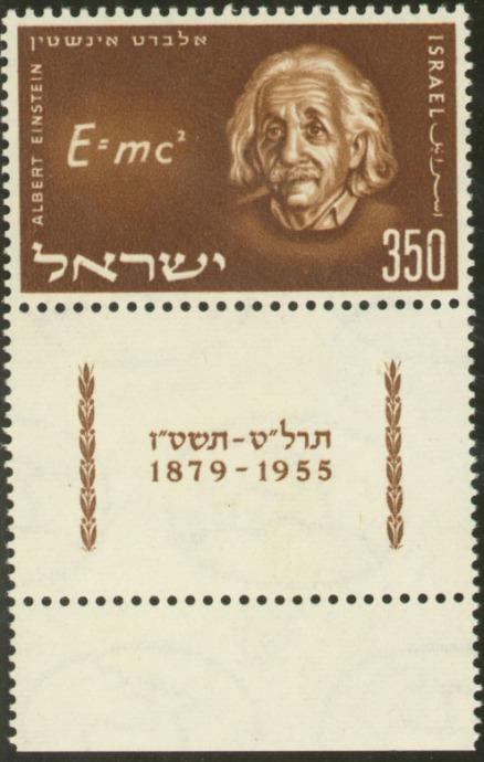 Einstein.stamp