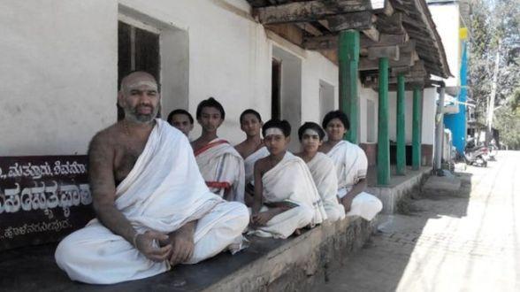 sanskrit village