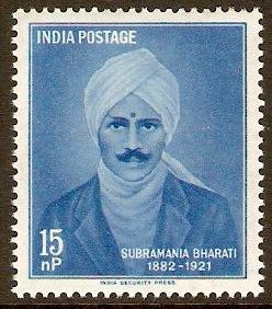 bharati stamp
