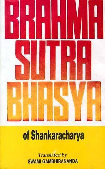 brahma_sutra_bhasya_of_shankaracharya_idj504