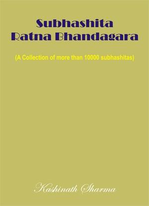 cover-subhashita-ratna-bhandagara