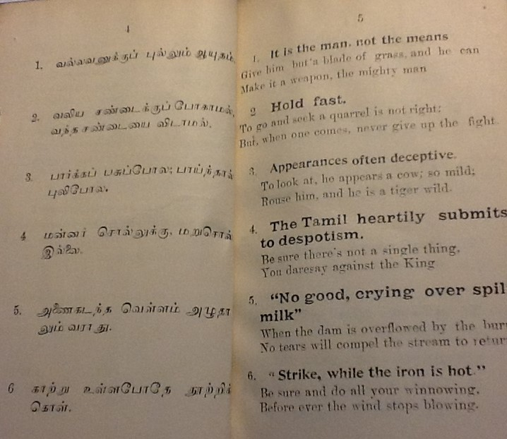 Tamil English Proverb Book 1 Tamil And Vedas