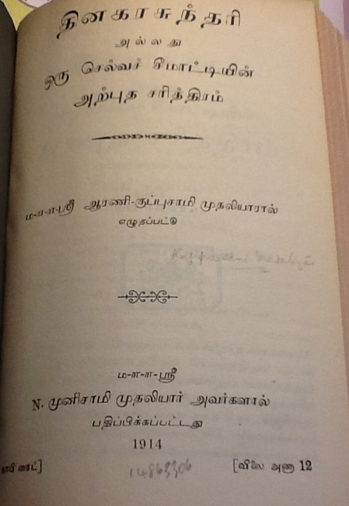 IMG_3705 (2)