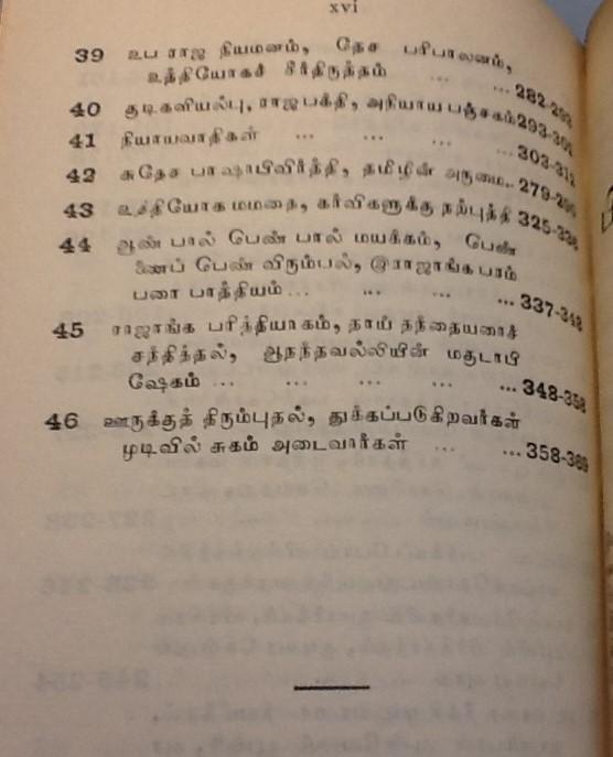 IMG_3725 (2)