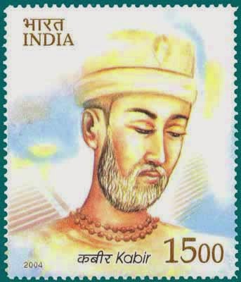 kabir_stamp