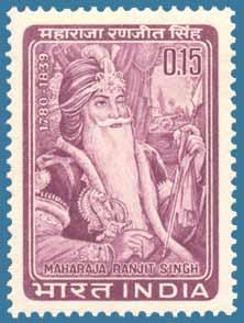 Ranjit_Singh_Stamp_1966_1