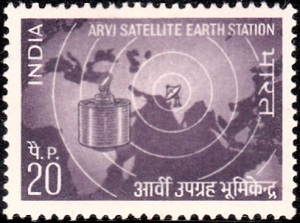 547-Arvi-Satellite-Earth-Station