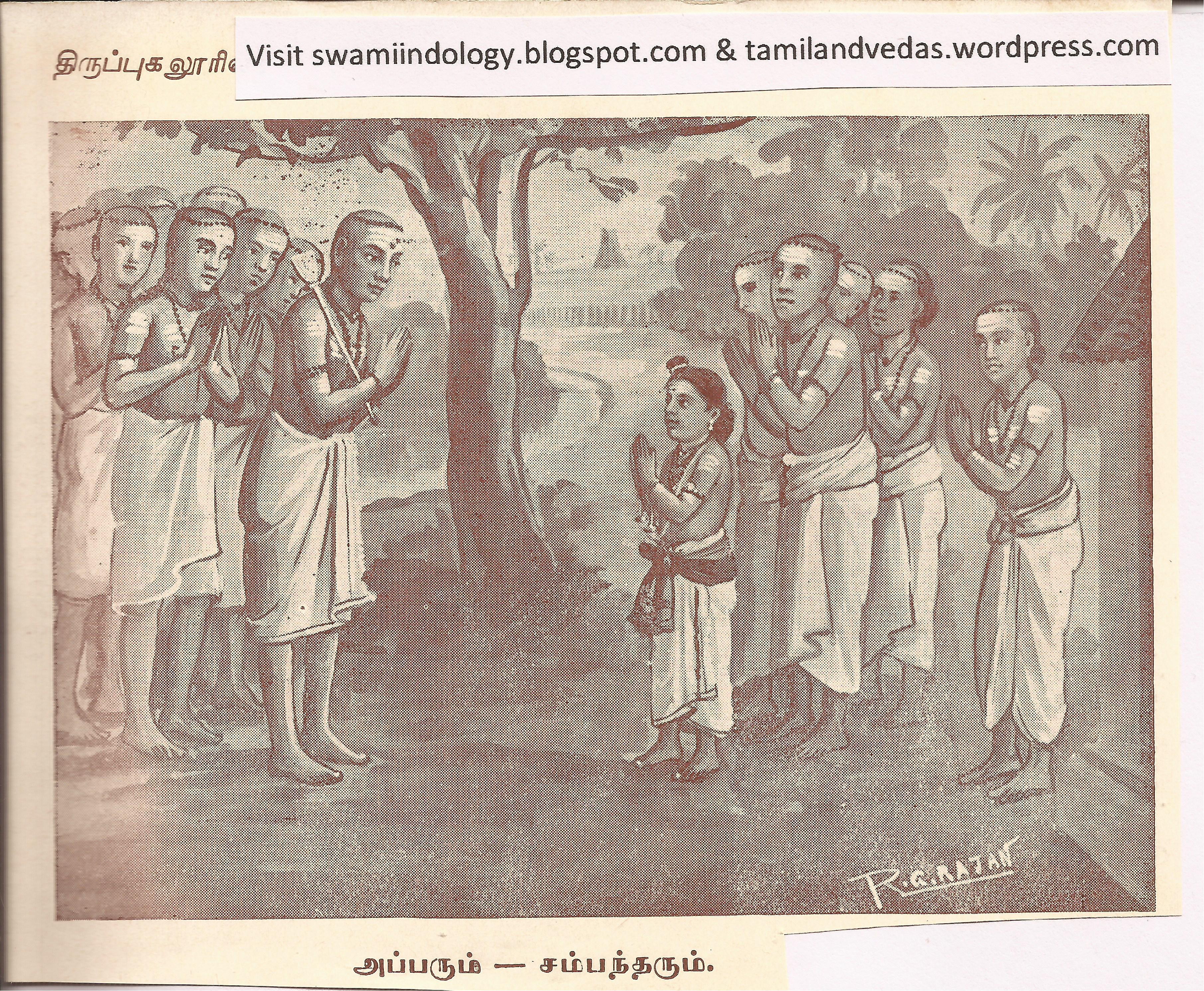 apparsambandar
