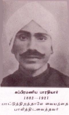 bharathi-1