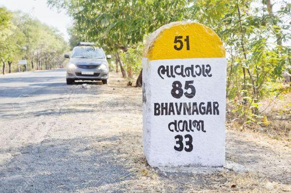 bhavnagar milestone