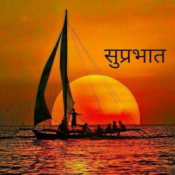 boat suprabadh