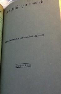 IMG_3991 (2)