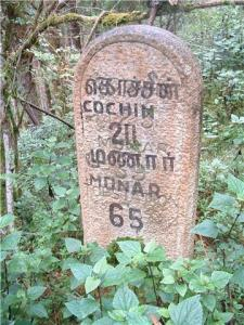 KM-Milestone_On_the_Munnar_Road