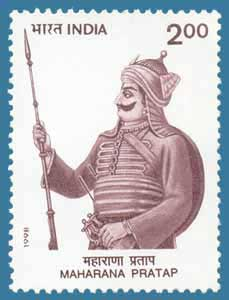 Maharana-Pratap-Stamp