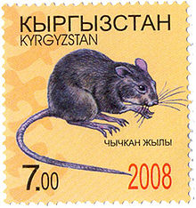 220px-Stamp_of_Kyrgyzstan_chychkan