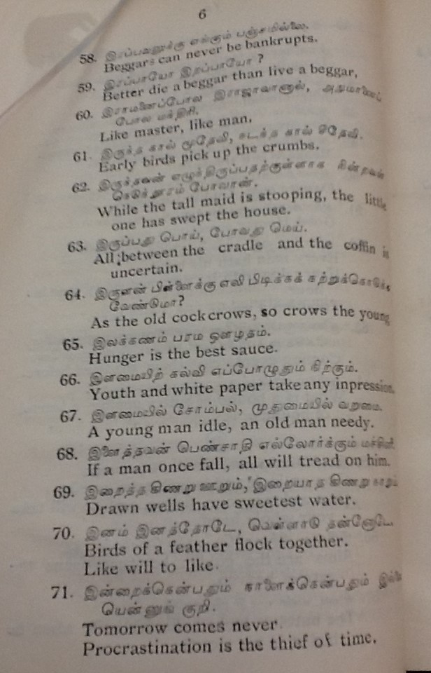 தமழப பழமழகள Tamil English Proverb Book 2