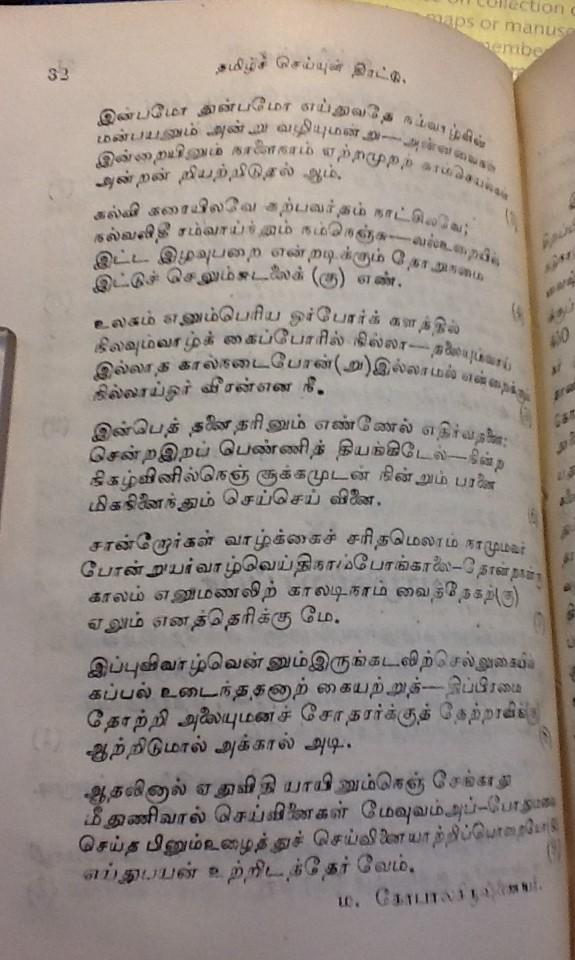 IMG_6372 (2)