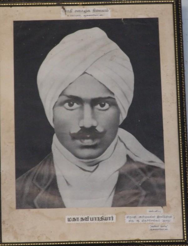 bharati photo (2)