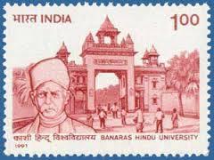 BHU Stamp