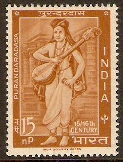 Purandar stamp