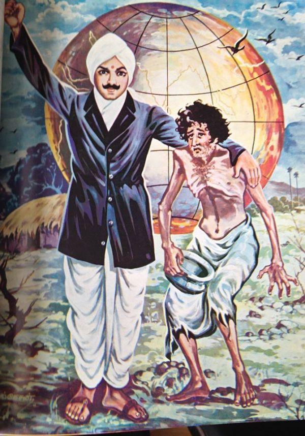 bharati malar