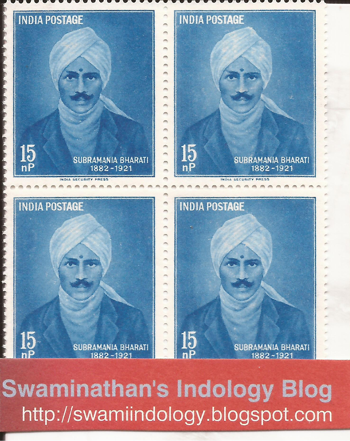 bharati-stamp