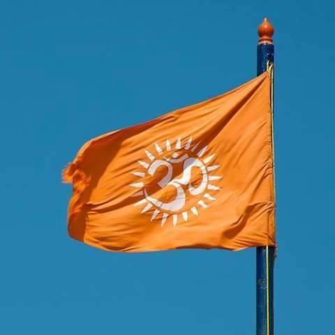 om flag