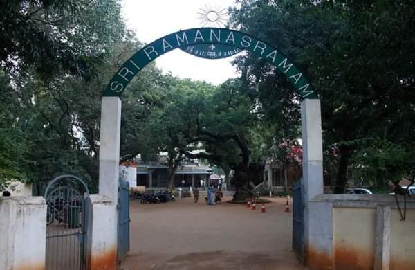 ramanashram gate