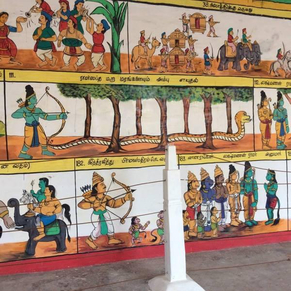 ramaswami temple,Kutanthai