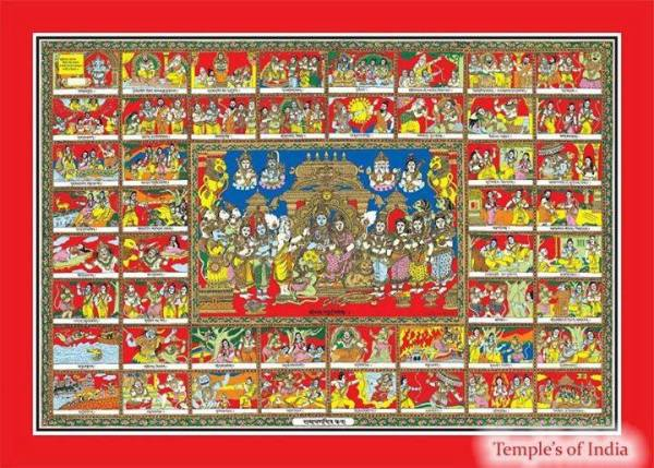ramayana picture