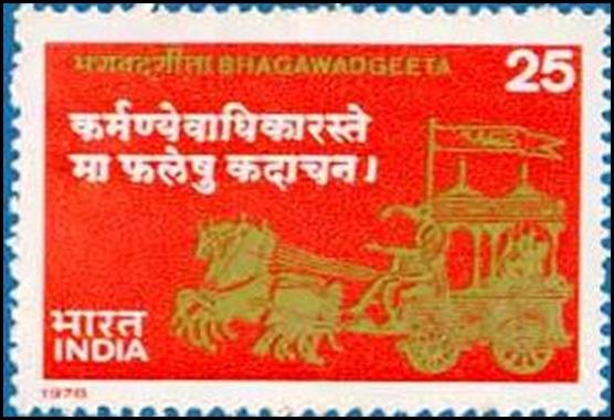 894_Bhagwat_Gita_thumb[13]
