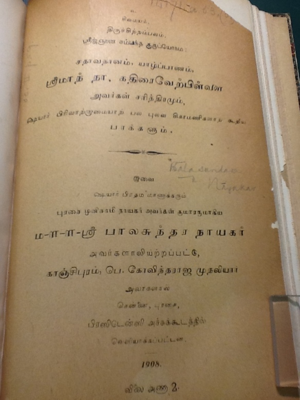 Tamil Literature   Tamil and Vedas   Page 21
