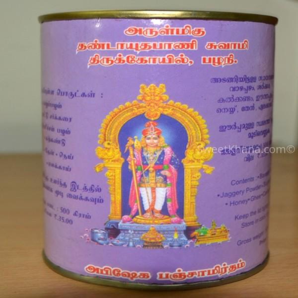 buy-palani-panchamirtham-online
