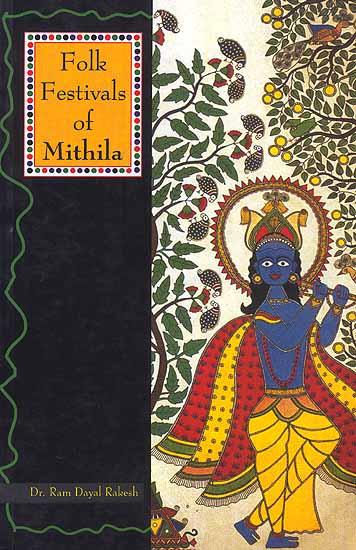 folk_festivals_of_mithila_idi955