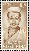 stamps vidyapathy