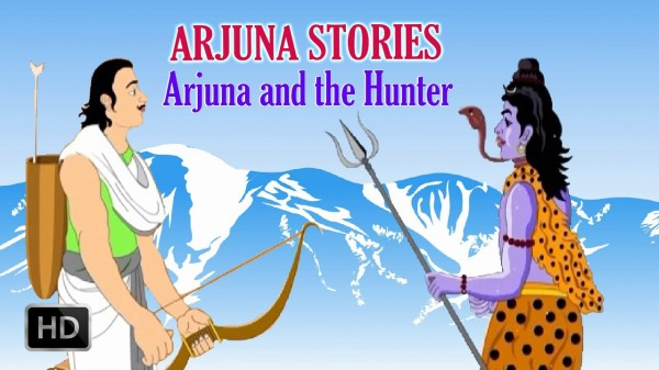 arjuna hunter